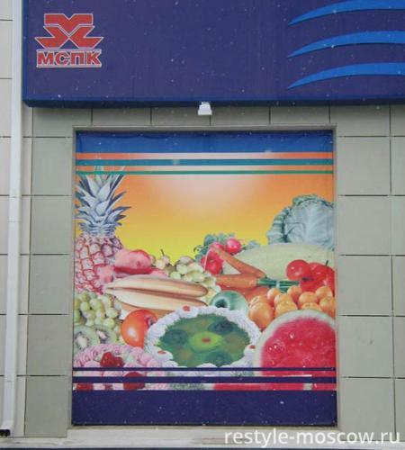 Баннер для продуктового магазина