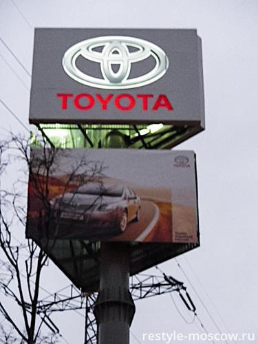 Суперсайт для Toyota