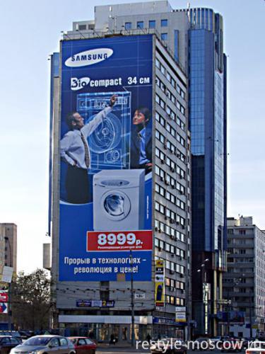 Брандмауэр для Samsung