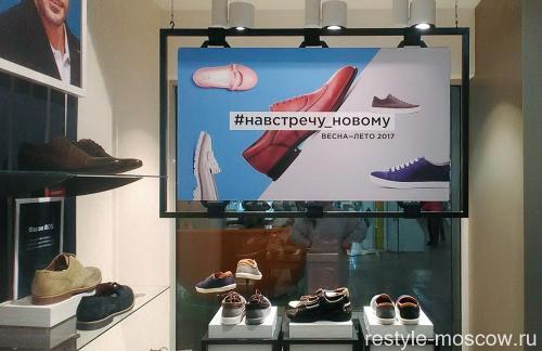 Интерьерная печать для магазина обуви