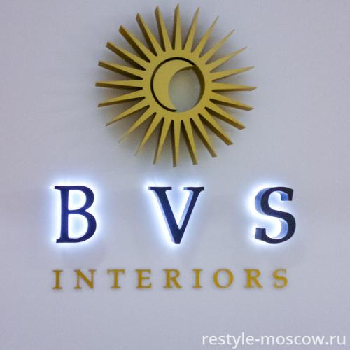 Объемные буквы для BVS