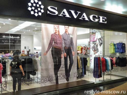 Витрина для Savage