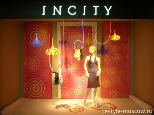 Витрина для InCity
