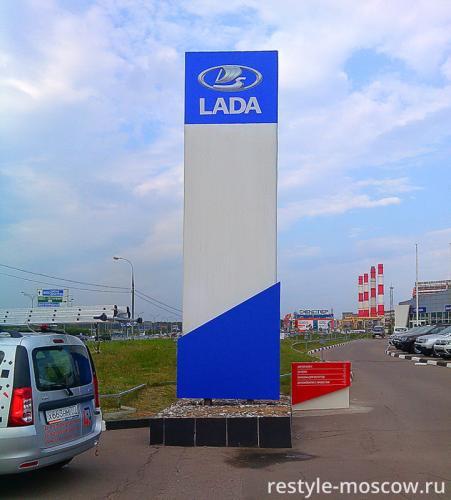 Пилон для автосалона Lada