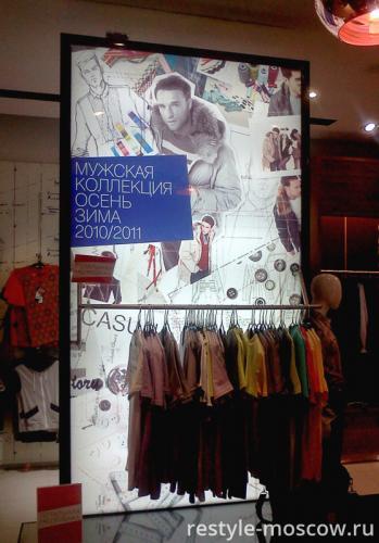 Световой короб для магазина одежды