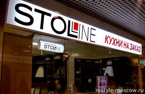Световой короб для StolLine