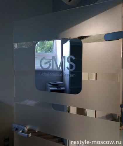 Табличка на дверь для GMS