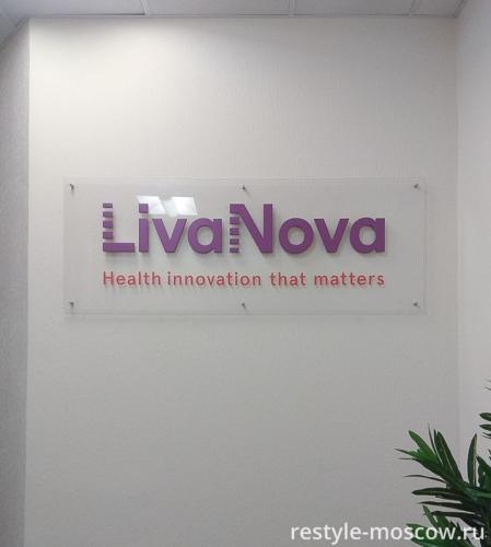 Табличка для Liva Nova