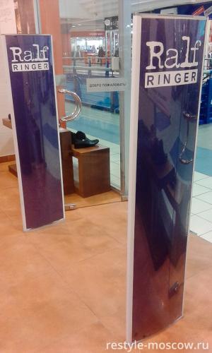 Торговое оборудование для Ralf Ringer