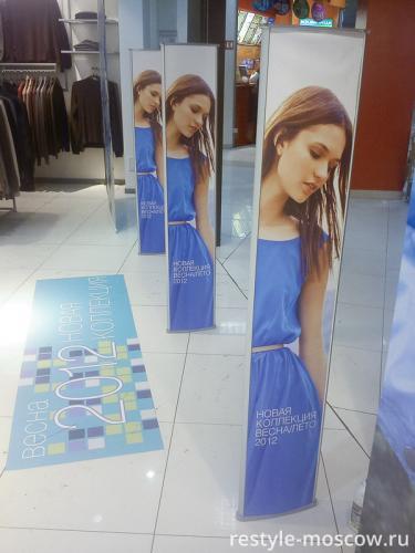 Интерьерная печать для магазина одежды