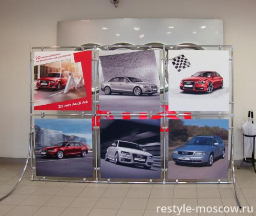 Выставочные стенды авто